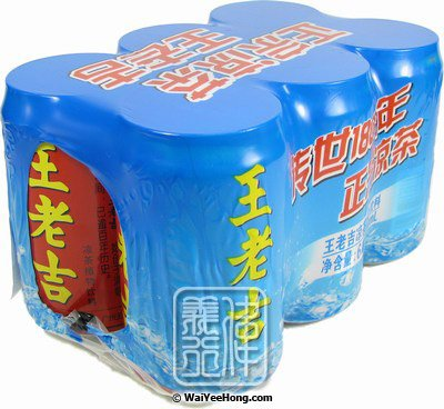 Wong Lo Kat Chinese Herbal Tea Multipack
