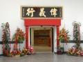 01-Store-Entrance