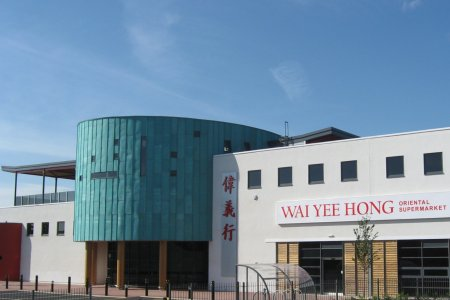 Click for more images of Wai Yee Hong Chinese Supermarket