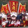 Bristol Chinese Community