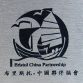 Bristol China Partnership Award