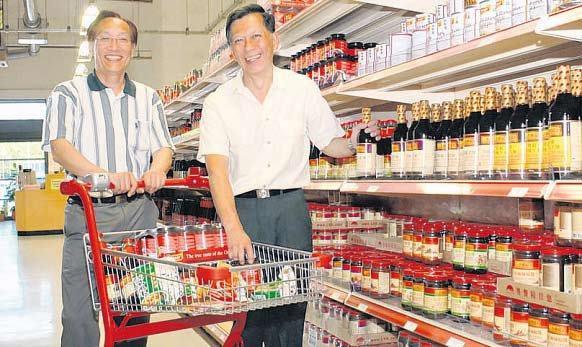 Raymond Chow & Allan Tan in Good Food Guide