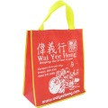 Wai Yee Hong Reusable Bag