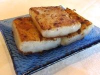 Law Baak Go - White Radish (Daikon/Turnip) Cake