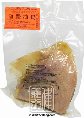 Chinese Wind Dried Duck