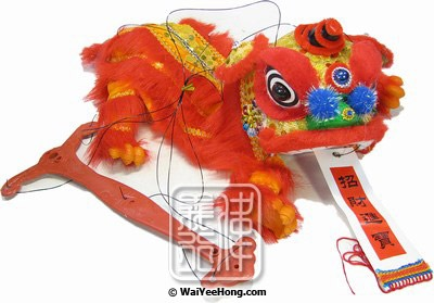Chinese Lion Dance Puppet