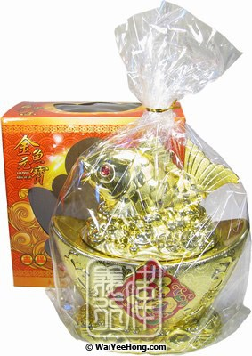 Golden Fish New Year Candy Box