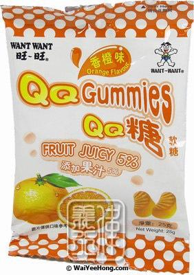 Want Want QQ Gummies