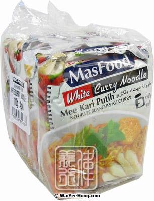 MasFood White Curry Noodles