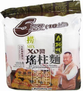 Scallop Noodles Multipack (XO Sauce)