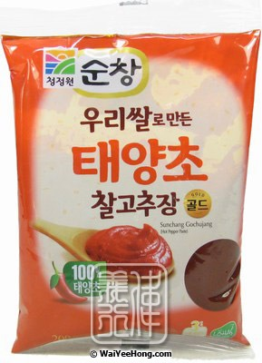 Hot Pepper Bean Paste (Sunchang Gochujang)