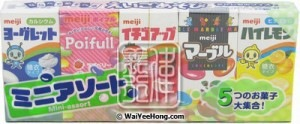 Meiji Mini Assorted Candies