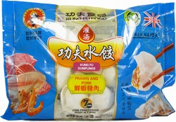 Kung Fu Dumplings Prawn & Pork