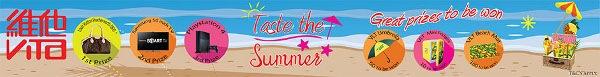 Vita Taste The Summer Competition