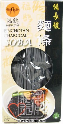 Binchotan Charcoal Soba Noodles