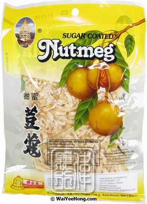 Sugar Coated Nutmeg