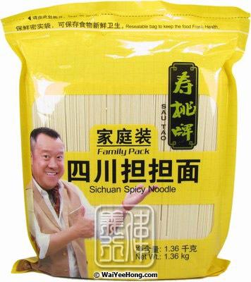 Sau Tao Dandan Noodles
