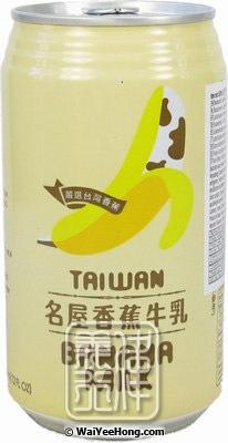 Famous House Taiwan Banana Milk Drink