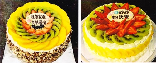 Chinese Celebrations Cakes
