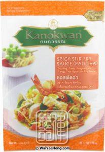 Kanokwan Spicy Stir Fry Sauce (Pad Cha)