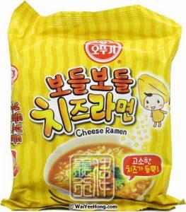 Ottogi Cheese Ramen Instant Noodles