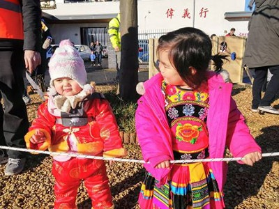 Children enjoying Chinese New Year at Wai Yee Hong