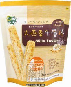 Good Appetite Mille Feuille (Oat)