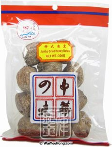 Dried Honey Dates (Mut Cho)