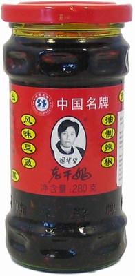 Lao Gan Ma Chilli Black Bean