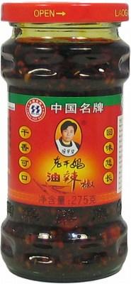 Lao Gan Ma Peanuts In Chilli Oil