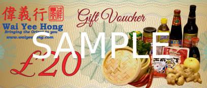 Wai Yee Hong Gift Voucher